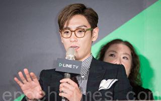 YG娱乐回应T.O.P遭疑军中兼职:无法理解