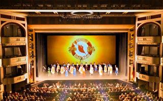 神韵圣彼得堡首场爆满 观众获得人生启迪