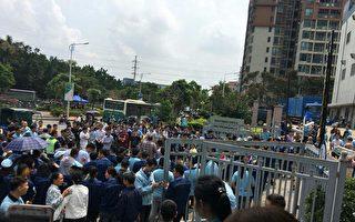 """珠海上千工人罢工 抗议被公司""""打包出售"""""""