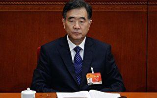 汪洋任中共政协主席 未来五年面临三大考验