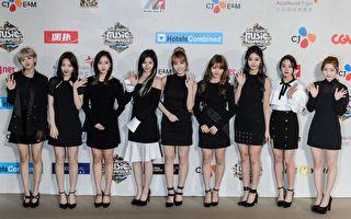 TWICE新歌发布仅半天 跃韩各大排行榜首位