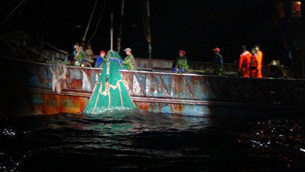陆船摸黑越界捕鱼被逮 最高可罚240万台币