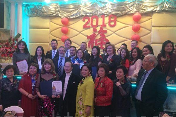 美国华人实业协会迎40周年 新届董事就职