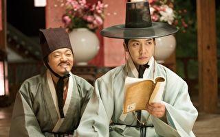 李昇基沈恩敬演爱情古装片 在韩首周票房称冠
