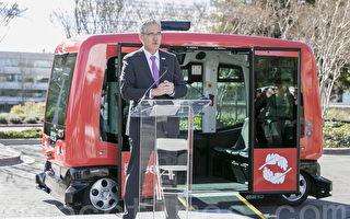 加州无人驾驶巴士在旧金山湾区正式上路