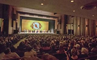 神韻阿爾伯克基連續爆滿 觀眾感動共鳴