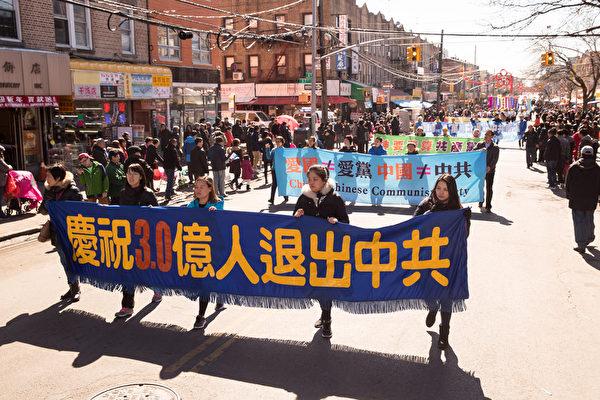 2018年3月11日,纽约法轮功学员布鲁崙大游行。(戴兵/大纪元)