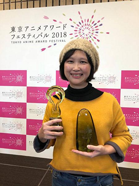台动画《幸福路上》 夺东京动画大奖最佳长片