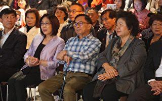 陈水扁获准为儿站台 台中监狱考量家庭亲情
