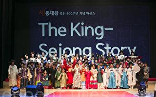 組圖:首爾服裝秀 演繹韓服之美