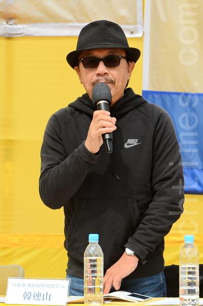 庆祝及声援三亿中华儿女退出中共的集会