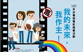 緝毒成果統計 台檢察司:中國是最大來源國