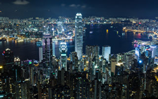 中共权贵香港洗钱 90后赵姓女子洗钱百亿元