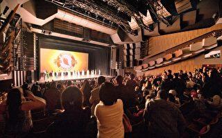 溫哥華爆滿落幕 觀眾感恩神韻總監復興文化