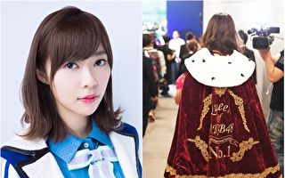 第10届AKB48总选举 指原莉乃任嘉宾当解说员