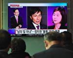 韓國熱門總統候選人涉性侵醜聞 輿論譁然