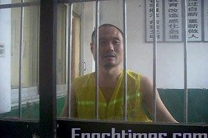 程曉容:揭黑記者坐牢10年 中共黑透了