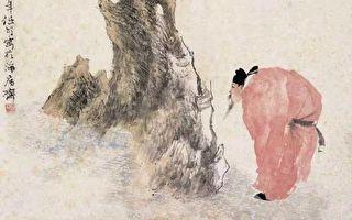 相石 赏石 爱石成痴——米芾(2)