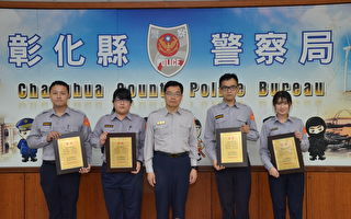 员警拦阻诈骗有功  彰化县警局公开表扬