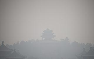 近日,北京出現嚴重空氣污染的陰霾天氣。(FRED DUFOUR/AFP/Getty Images)