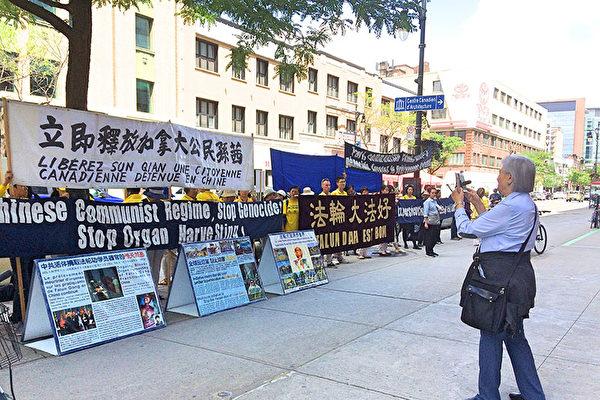 孫茜代理律師控告北京錯用法律強加罪名