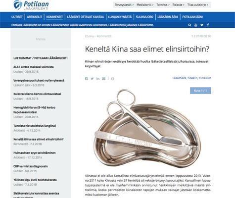 芬兰《患者医学杂志》刊文关注活摘器官罪行