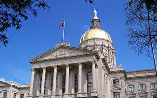 继众院后 乔州参院通过决议谴责中共强摘器官