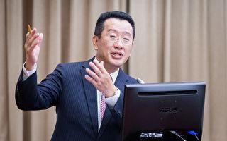 台灣年輕人不買股 金管會主委說有3原因