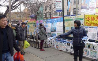 紐約退黨點見證華人覺醒 一天逾500人三退