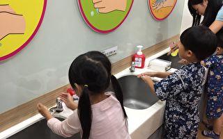 托嬰中心隱匿 47嬰幼童爆腸病毒群聚