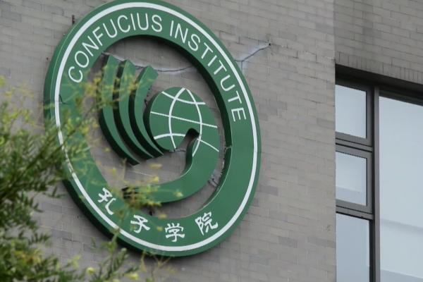 揭孔子學院內幕《假孔子之名》台灣將首映