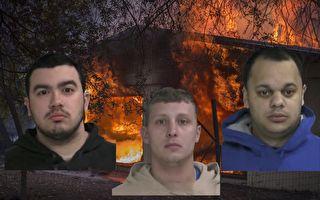 房屋突然起火 3名志工勇敢救火却被捕 原因让人哭笑不得
