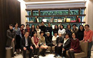 台湾女建筑家学会5月召开成立大会