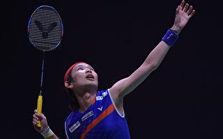 台湾第一人 戴资颖全英羽球公开赛二连霸