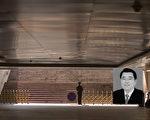 中共遼寧高官李文科被指搞拉票賄選等「非組織活動」,大肆賣官鬻爵等。(大紀元合成圖)