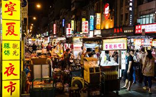 台北米其林推荐名单 夜市美食成大赢家