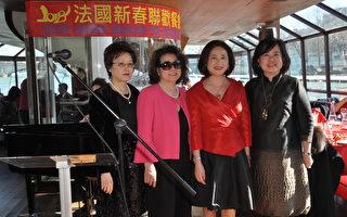 法国台湾妇女会刘希敏会长、台湾商会萧梅杏会长、世华工商妇女企管协会法国分会郑蓓斐会长、法国爱台开心歌友会陈秫娟会长(由右至左)分别致辞迎宾。(驻法国台北代表处提供)