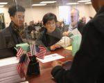 川普暂停外劳工作签证 哪些人最受影响
