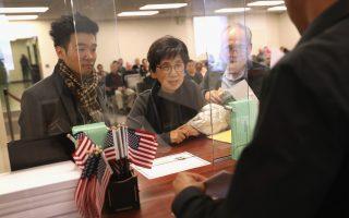 美国安部调查移民局绿卡办理 发现拖延严重