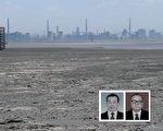 日前中共內蒙古兩廳官李世鎔(右)、許亞林(左)分別被提訴、公開審理。(大紀元合成圖)