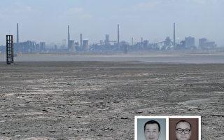 日前中共内蒙古两厅官李世镕(右)、许亚林(左)分别被提诉、公开审理。(大纪元合成图)