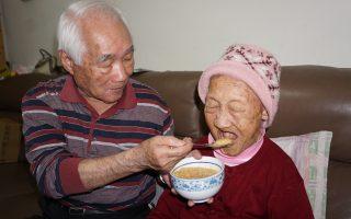 「雙老未來」老人照顧老老人 台專家:已成未來常態