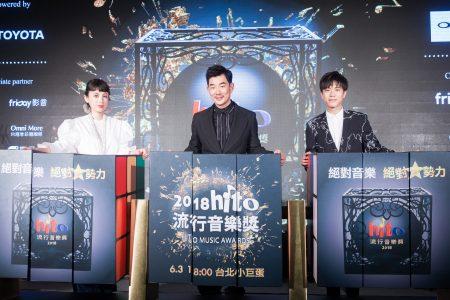 艺人魏如萱(左起)、任贤齐、韦礼安3月27日在台北出席2018 hito流行音乐奖颁奖典礼启动仪式记者会。