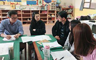 学共前行  实现课室公共化