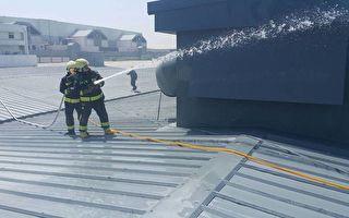 華航發動機維修廠棚火警  幸好無人傷亡