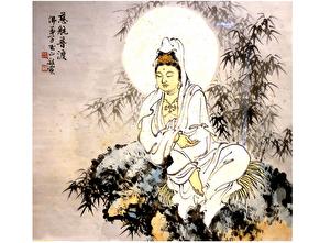 林玉山繪畫藝術《未嘯已風生》靜思人物畫民俗