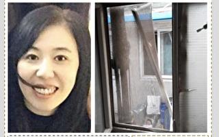 北京警察深夜破窗闖女子家 幕後誰操縱?