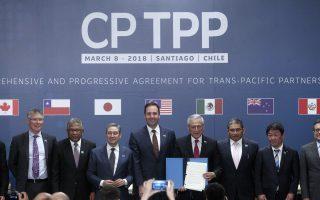 11国签CPTPP 最快年内生效