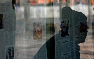 媒体敢揭中共暴政 台学者:有助中国民主化