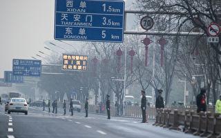 金正恩密会习近平?韩媒:朝列车入境中国